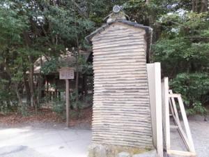 (14)信長塀(熱田神宮)