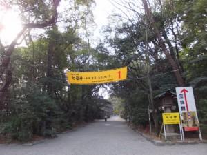 (08)神楽殿から(28)文化殿(宝物館)への参道(熱田神宮)