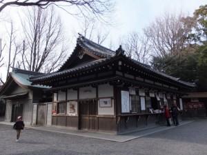 (41)上知我麻神社 社務所(熱田神宮)