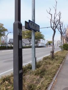 西門(熱田神宮)から地下鉄 神宮西駅方向へ(伏見通り)