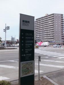 旗屋町交差点(伏見通り)