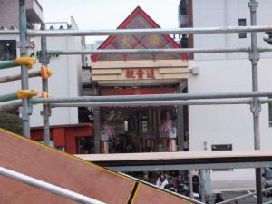 大須観音から望む大須観音通りのアーケード