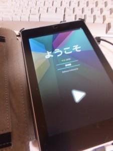 Nexus7(2012)