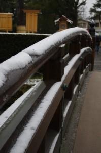 表参道の火除橋(昨夜の雪が残る外宮)