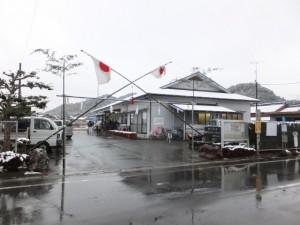 棚橋コミュニティセンター(度会郡度会町棚橋)