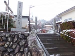 大悲山法光寺(度会郡度会町棚橋)