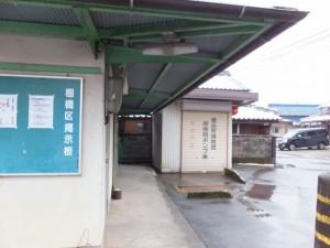 大悲山法光寺から棚橋コミュニティセンターへ(度会町棚橋)