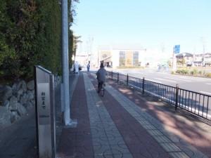 熊野古道伊勢路 起点の道標付近