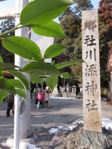 五身懸祭 – 終了後(川添神社)