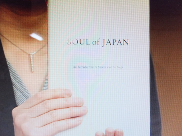 SOUL of Japan -An Introduction to Shinto and Ise Jingu-