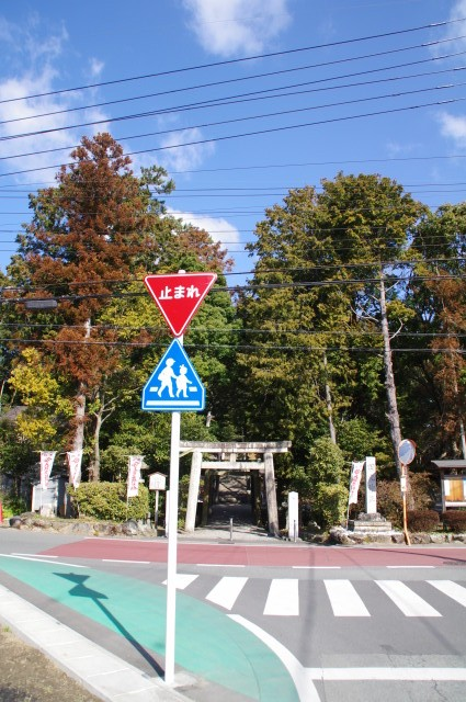 田丸神社(玉城町下田辺)