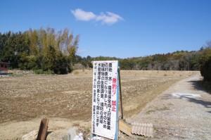 シシヤキ池へ(坂手国生神社〜棒原神社)