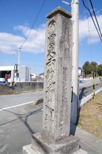 國束寺観音道の道標(朽羅神社〜田乃家神社)