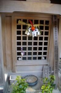 庚申堂(延命山 永壽寺)
