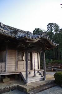 薬師堂(延命山 永壽寺)