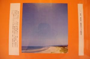 特別企画展「伊勢湾・遠州灘を渡った人たち・船参宮を中心に」(山田奉行所記念館)