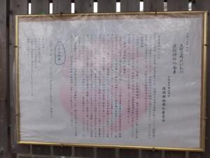 大世古町のいわれ、浅間神社の由来(浅間神社祭礼委員会)