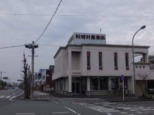 村城計量器店(伊勢市浦口)