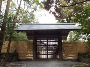 斎館・行在所の門(外宮)