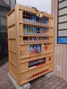 木製の?自動販売機(外宮参道)