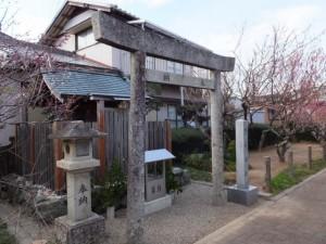 菅原神社(新開臥龍梅公園)