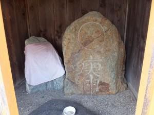 庚申堂(伊勢市鹿海町)