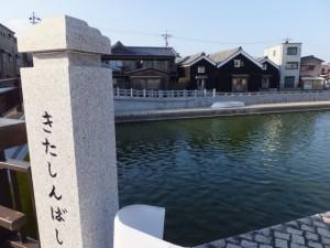 北新橋付近(勢田川)