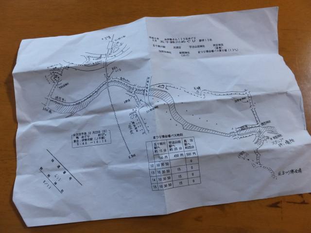 平成6年 お伊勢さん125社めぐり 五十鈴川めぐりコースマップ