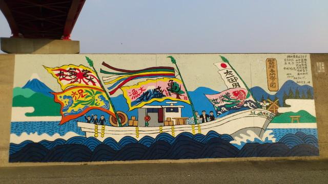 堤防壁画(伊勢市神社港)2013.3.14制作