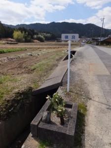幸神社(度会郡玉城町積良)付近の十字路から津布良神社方向へ