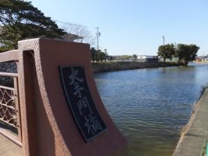 大手門橋(田丸城址の堀)