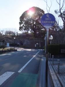 SANCO玉城町役場前 バスのりば(村山龍平記念館付近)