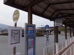 近鉄五十鈴川駅バスのりば