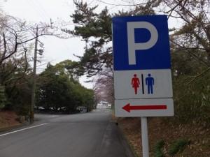 神宮徴古館の駐車場