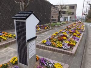 宇治山田陵墓参考地(倭姫命御陵伝承地)向かいにある花壇