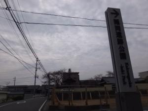 隠岡遺跡公園への道標