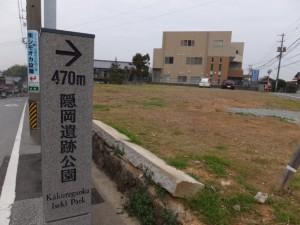 両口屋の跡地(伊勢市倭町)