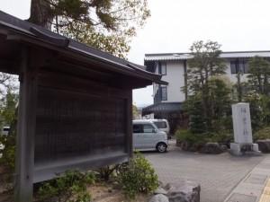 祖霊社(伊勢市岡本)