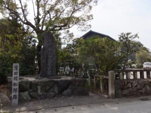 「濱田國松邸跡」の石柱と顕彰碑(祖霊社の敷地の隅)