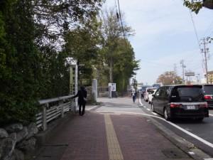 茜社、豊川茜稲荷神社の参道入口付近