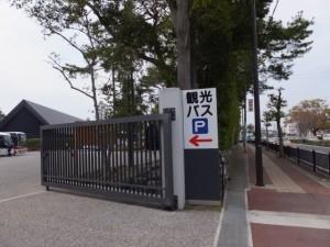 外宮、観光バス駐車場
