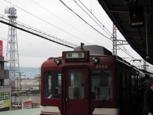鮮魚列車(大和八木駅にて) 20110319時点