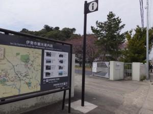 旧豊宮崎文庫、伊勢市郷土資料館の跡地