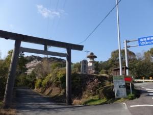 天の岩戸入口(伊勢道路)
