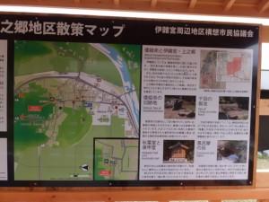 伊雜宮周辺、上之郷地区散策マップ