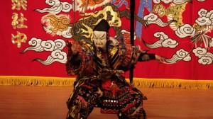 石見神楽、佐野神楽社中による「三上山」(クラギ文化ホール