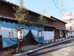 鳥羽大庄屋かどや、藤之郷 町内会宿(大山祗神社 祭礼)