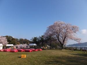 城山公園(鳥羽市)