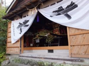 神輿庫(大山祗神社)