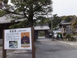 大山祗神社 奉納「獅子と天狗の舞」(賀多神社〜城山公園)